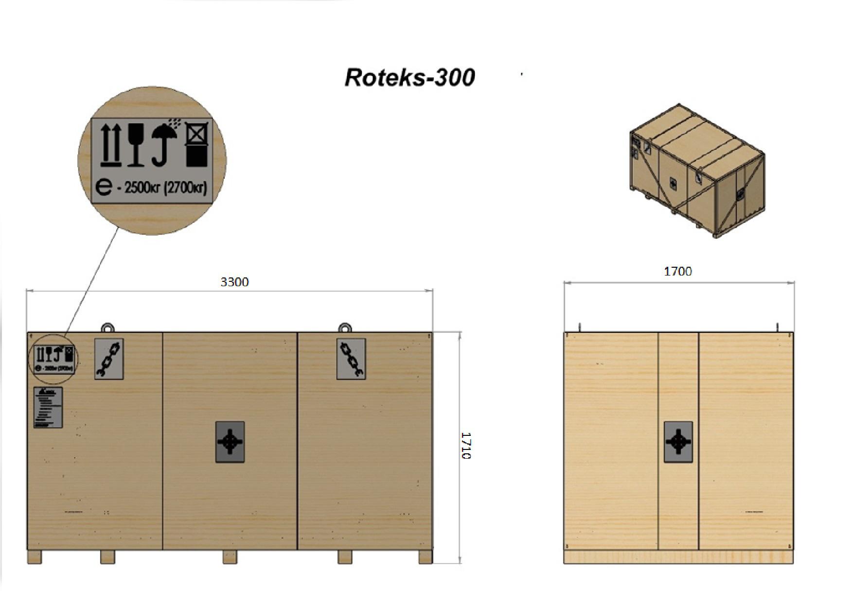 Ротекс-300