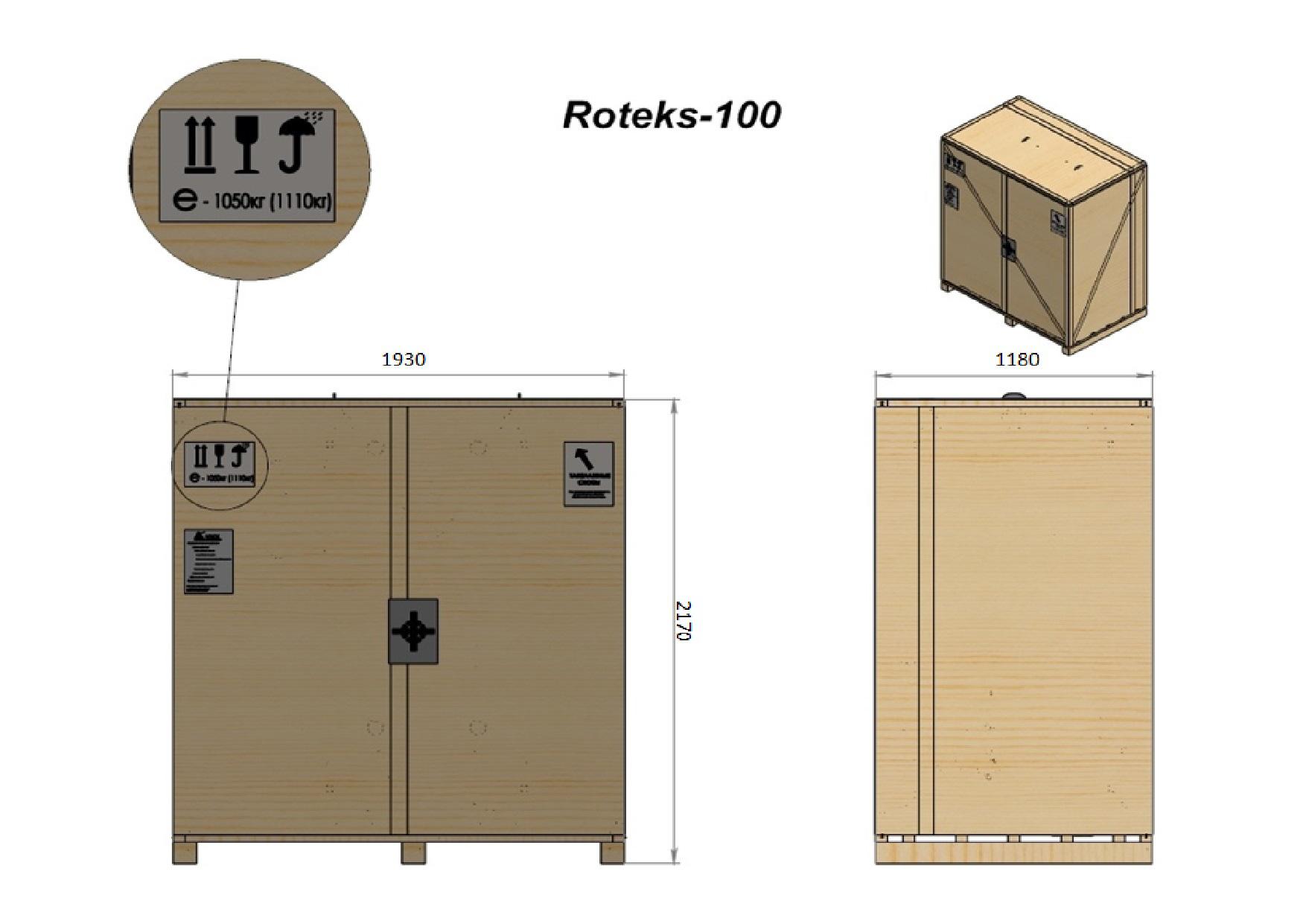 Ротекс-100