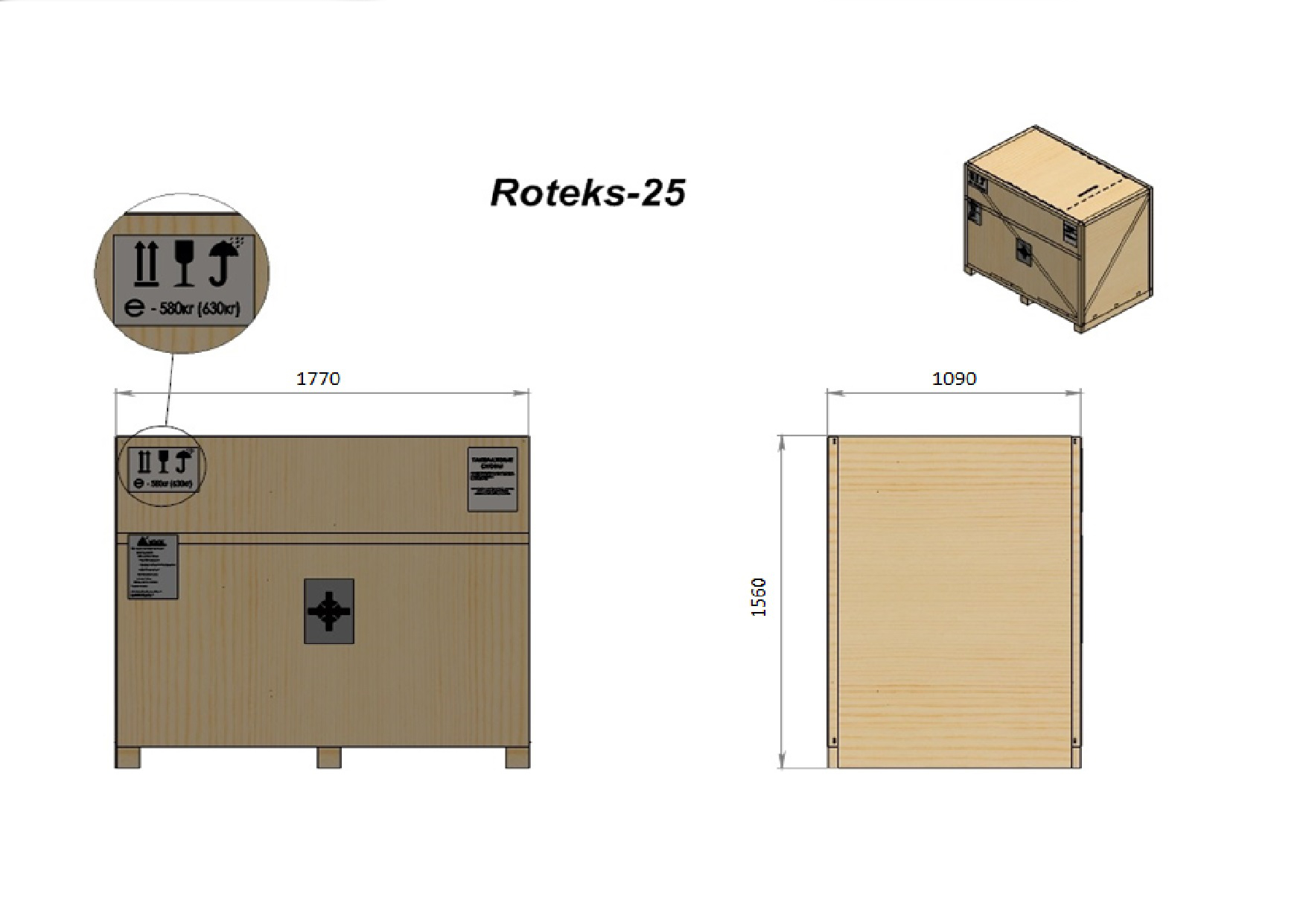 Ротекс-25