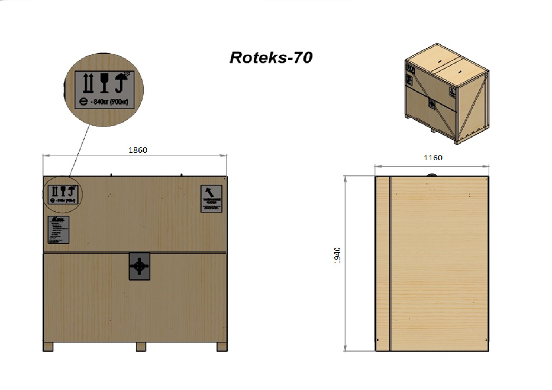Ротекс-70